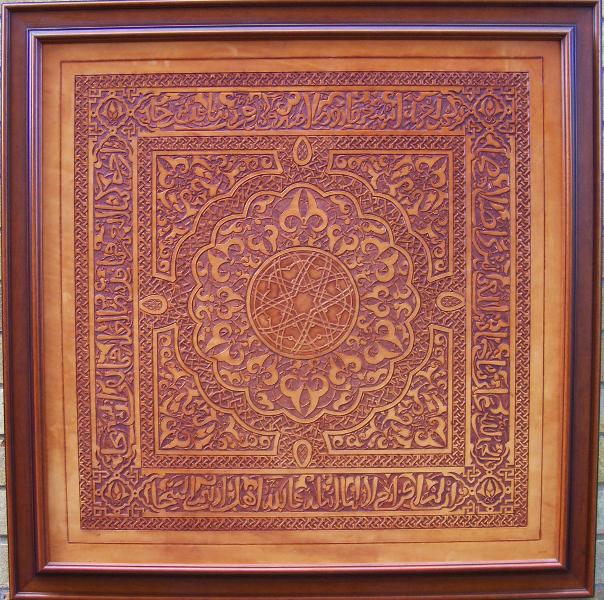 islamdesign